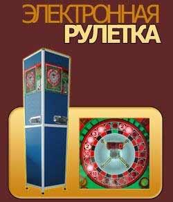 Игровые электронные автоматы самые популярные игровые автоматы играть бесплатно и без регистрации