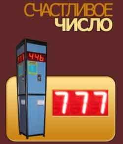 Игровые автоматы-столбики actek игровые автоматы бесплатно